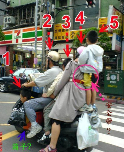 crazy-photos29.jpg
