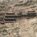 suspended-monastery07.jpg